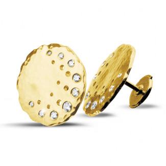 鑽石耳環 - 設計系列0.26 克拉黃金鑽石耳環