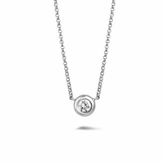 鑽石項鍊 - 0.50克拉白金鑽石吊墜項鍊