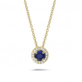 鑽石項鍊 - 0.50克拉Halo光環藍寶石黃金鑲鑽項鍊