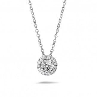 鑽石項鍊 - Halo 光環鑽石白金項鍊