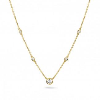 鑽石項鍊 - 0.45 克拉黃金鑽石吊墜項鍊