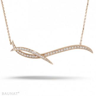 鑽石項鍊 - 設計系列1.06克拉玫瑰金鑽石項鍊