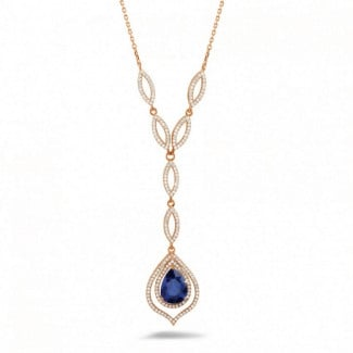 鑽石項鍊 - 約4.00 克拉梨形藍寶石玫瑰金鑽石項鍊