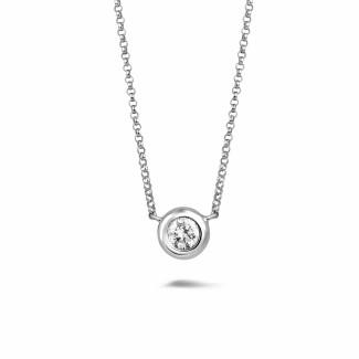 金项链 - 0.70克拉白金钻石吊坠项链