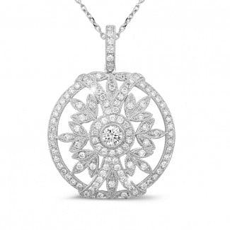 钻石项链 - 0.90 克拉白金钻石吊坠