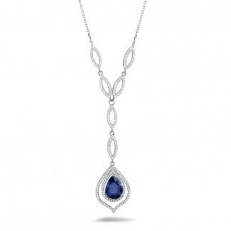 钻石项链 - 梨形蓝宝石白金钻石项链