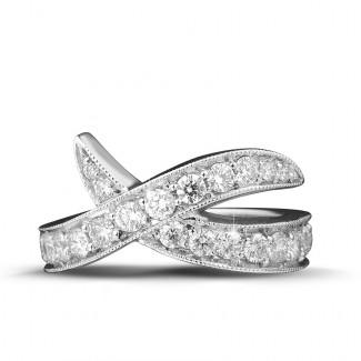 Nathu - 设计系列1.40克拉白金钻石戒指