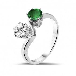 钻石戒指 - 你和我1.00克拉 双宿双栖 祖母绿宝石白金钻石戒指