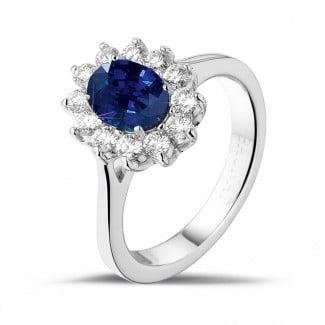 钻石求婚戒指 - 白金蓝宝石群镶钻石戒指