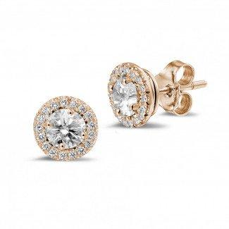 玫瑰金钻石耳环 - Halo 光环1.00 克拉玫瑰金钻石耳钉