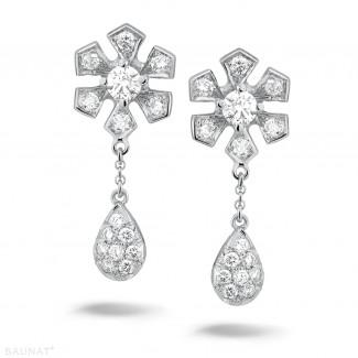 Pas-de-Deux - 设计系列0.90克拉白金钻石花耳环