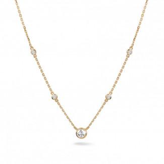 钻石项链 - 0.45克拉玫瑰金钻石吊坠项链