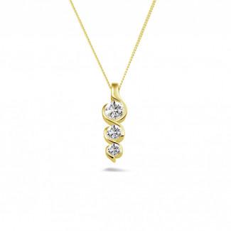 黄金钻石项链 - 三生石0.57克拉三钻黄金吊坠