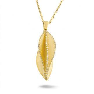 黄金 - 设计系列0.40克拉黄金钻石项链