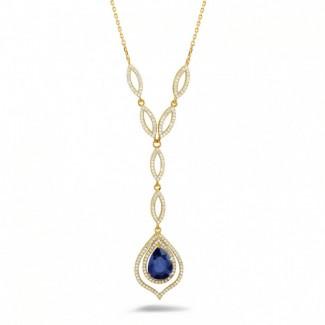 黄金钻石项链 - 约4.00 克拉梨形蓝宝石黄金钻石项链