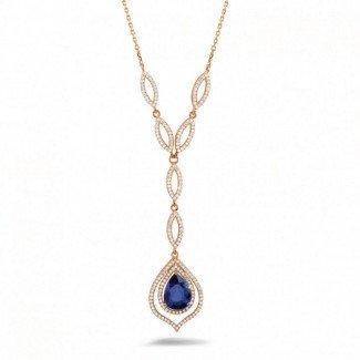 - 约4.00 克拉梨形蓝宝石玫瑰金钻石项链