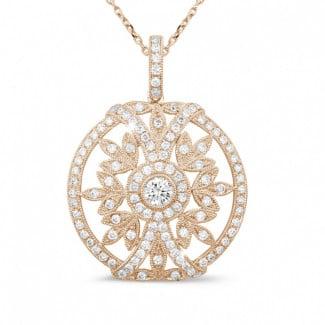 玫瑰金钻石项链 - 0.90 克拉玫瑰金钻石吊坠