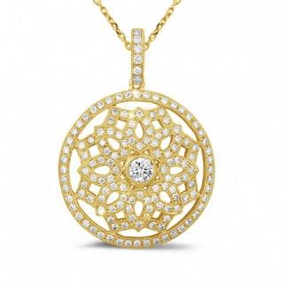 黄金钻石项链 - 1.10 克拉黄金钻石吊坠
