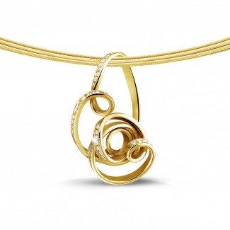 黄金钻石项链 - 设计系列 0.80 克拉黄金钻石吊坠