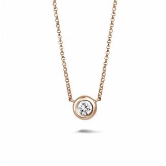 钻石项链 - 0.70克拉玫瑰金钻石吊坠项链