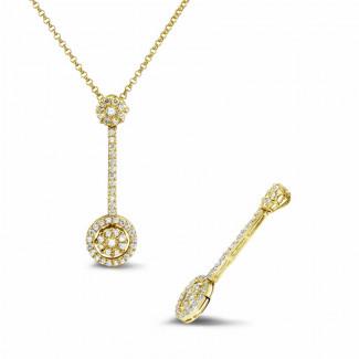 黄金钻石项链 - 0.90克拉黄金钻石吊坠项链