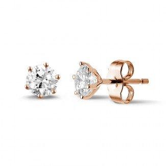 玫瑰金钻石耳环 - 1.00克拉6爪玫瑰金钻石耳钉