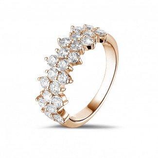 玫瑰金钻石结婚戒指 - 1.20克拉玫瑰金密镶钻石戒指
