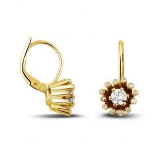 Ouverture - 设计系列0.50克拉黄金钻石耳环