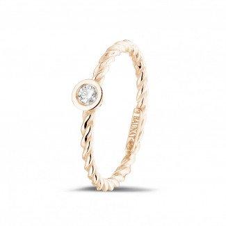 0.07克拉可叠戴螺旋玫瑰金钻石戒指