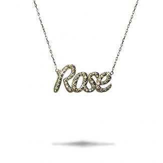 黄金钻石项链 - 个性字母18K金圆钻项链