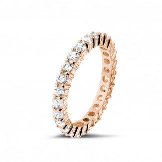 玫瑰金钻石结婚戒指 - 1.56克拉玫瑰金钻石永恒戒指