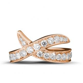 玫瑰金钻石求婚戒指 - 设计系列1.40克拉玫瑰金钻石戒指