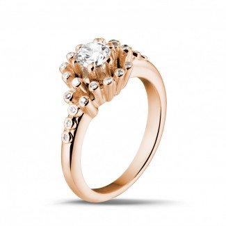 玫瑰金钻石求婚戒指 - 设计系列0.50克拉玫瑰金钻石戒指