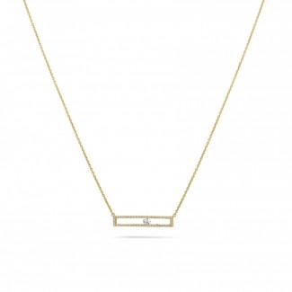 黄金钻石项链 - 0.30克拉黄金滑钻项链