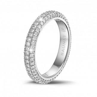 钻石戒指 - 0.85克拉白金密镶钻石戒指