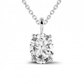钻石项链 - 1.90克拉白金椭圆形钻石吊坠
