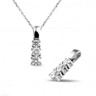钻石项链 - 三生石0.83克拉三钻白金吊坠