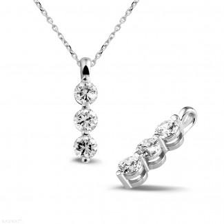 钻石项链 - 三生石1.00克拉三钻白金吊坠
