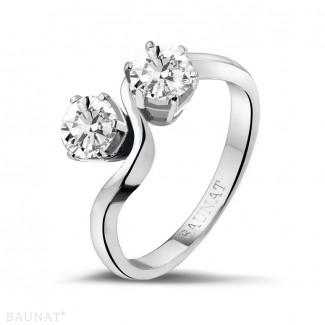 钻石求婚戒指 - 你和我1.00克拉 双宿双栖白金钻石戒指