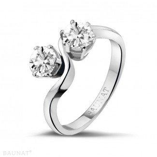 白金钻石求婚戒指 - 你和我1.00克拉 双宿双栖白金钻石戒指