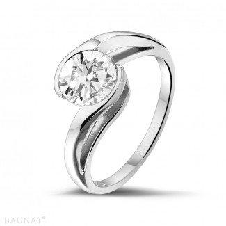 铂金钻石求婚戒指 - 1.25克拉铂金单钻戒指
