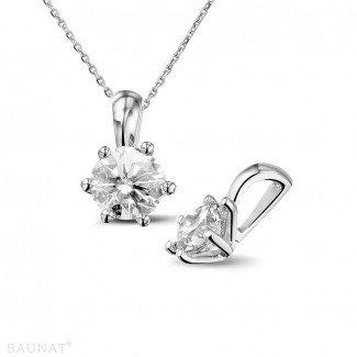 女士项链 - 0.90克拉圆形钻石白金吊坠